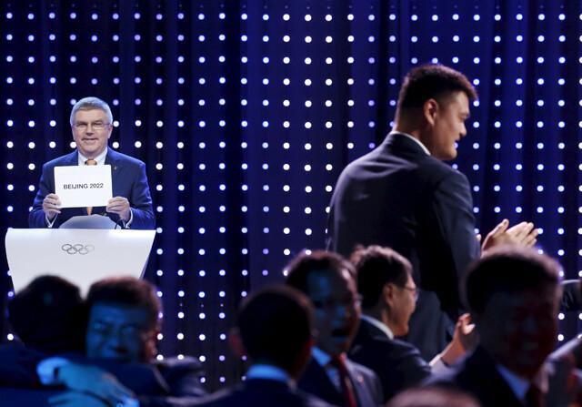 Pekín, elegida para albergar los JJOO de Invierno de 2022