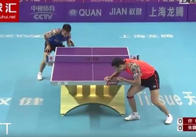 Ping Pong en China