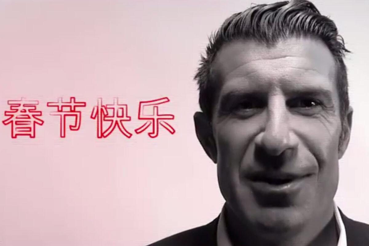 Figo, Morientes, Roberto Carlos… felicitan el Año Nuevo chino