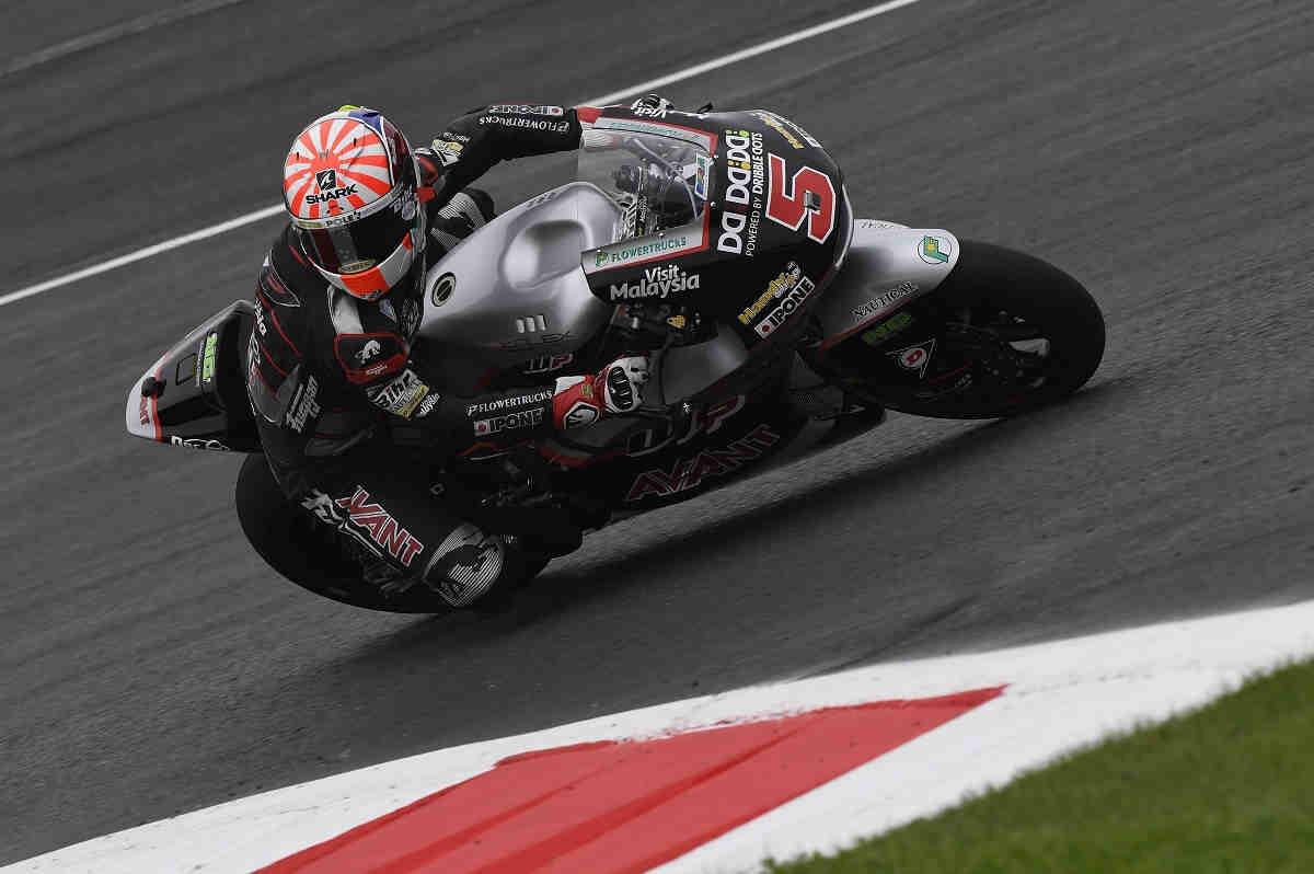 Nadie puede con Zarco, que consigue la pole en Moto2