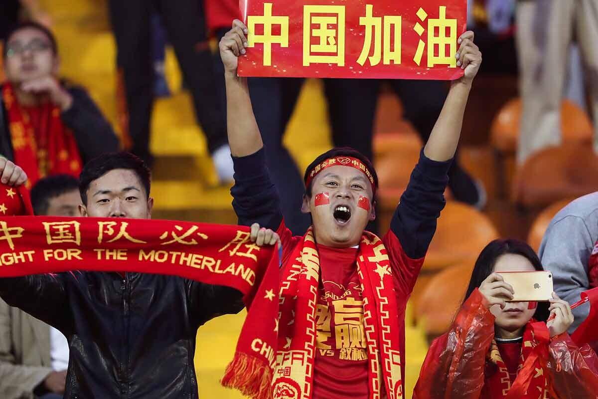Aficionados de China