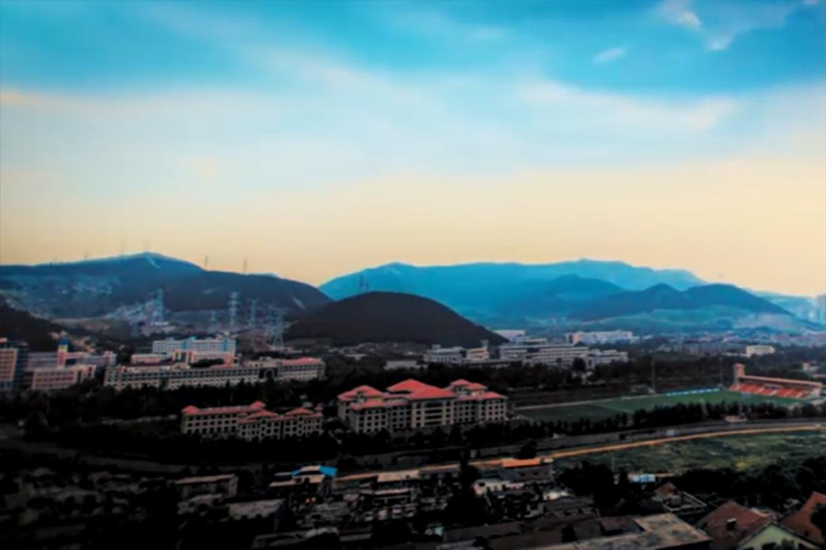 Instalaciones de Shandong Luneng