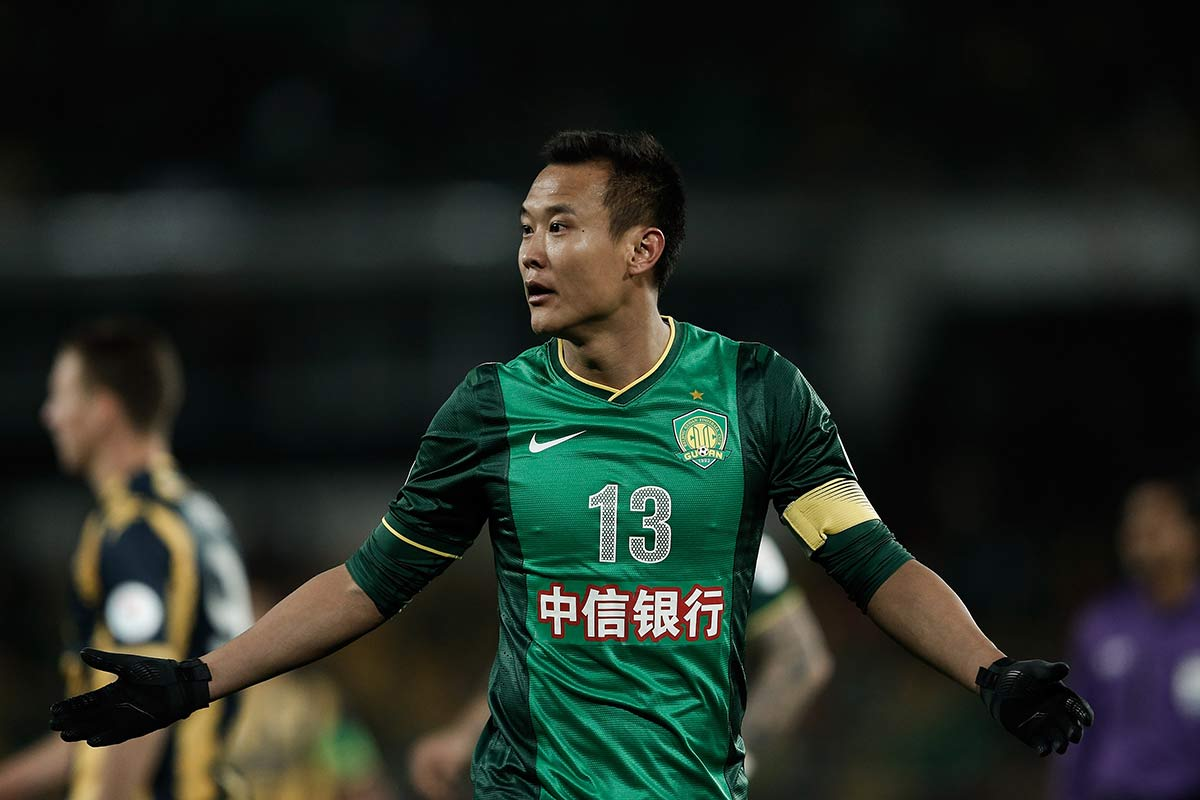 Xu Yunlong