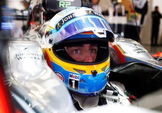 Fernando Alonso ve como un objetivo real alcanzar la Q2