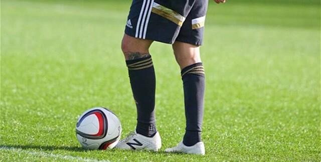 new balance zapatos futbol