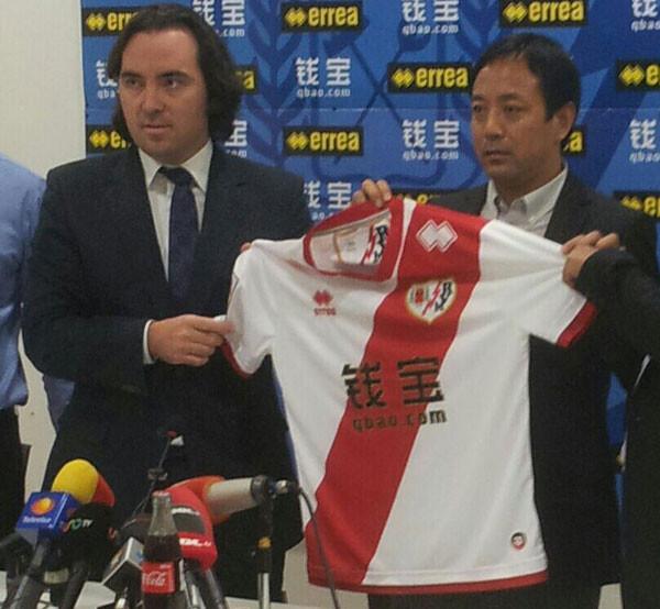 El rayo vallecano presenta su nueva camiseta sportyou for Oficinas rayo vallecano